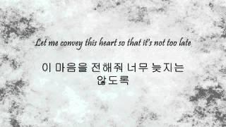Super Junior - 나란 사람 (Your Eyes) [Han & Eng]