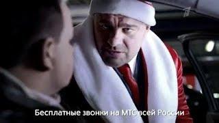 """Тариф """"Супер МТС"""". Бесплатные звонки на МТС всей России"""