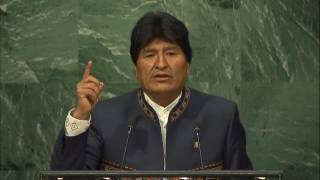 Evo Morales Ayma at the 10th anniversary of UN Declaration on Indigenous