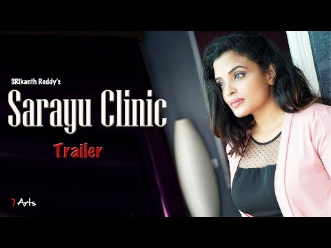 Sex Clinic Trailer | 7 Arts | By SRikanth Reddy