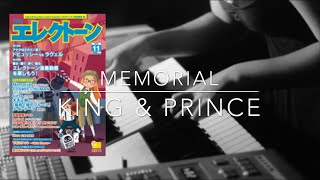 mqdefault - Memorial King&Prince 【月エレ11月号】