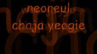 koyote-return (lyrics)