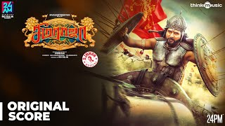 Seemaraja - Original Background Score | Sivakarthikeyan, Samantha | D. Imman | 24AM Studios