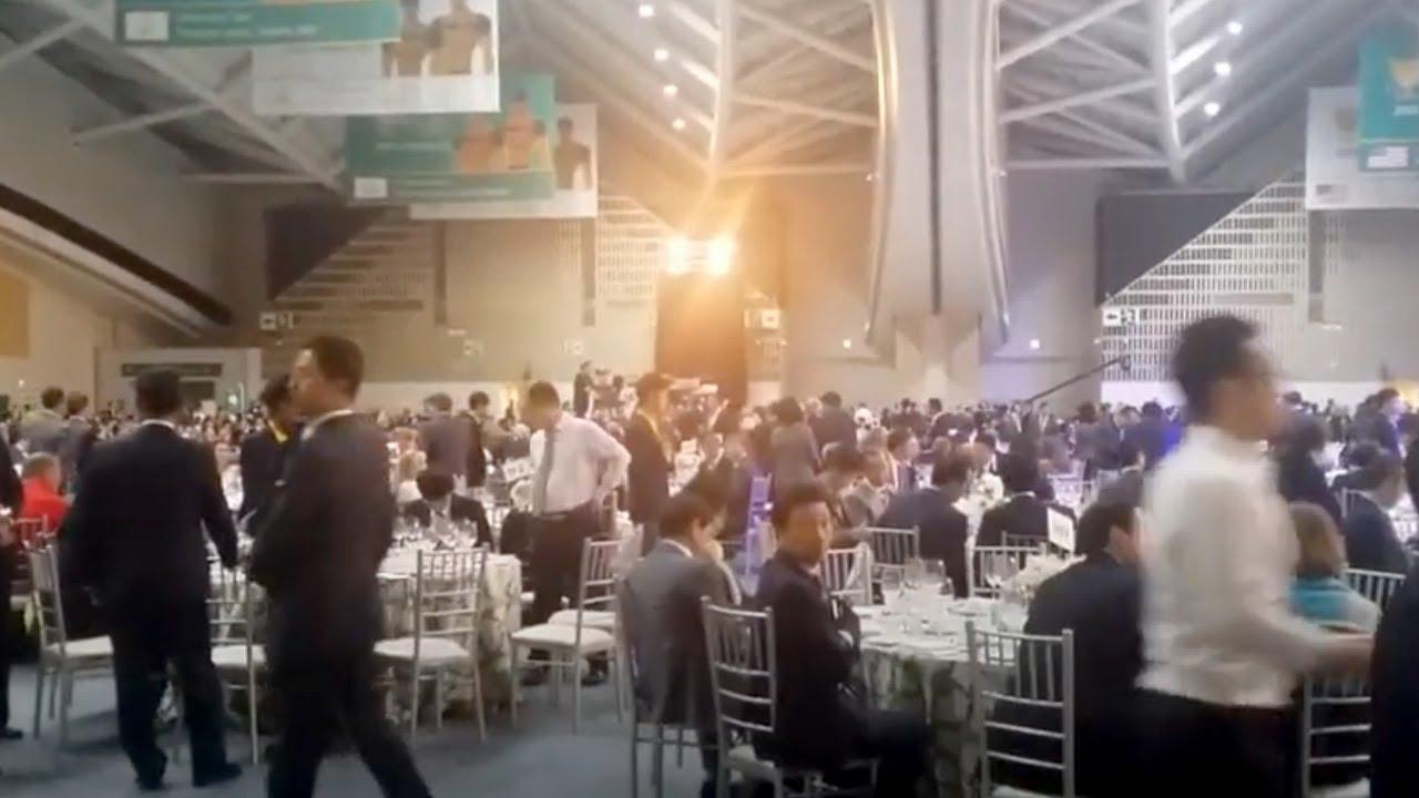 프레지던츠컵 개막식