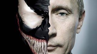Веном (Русская пародия)