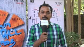 Iyricist Vasanth Speaks at Aaya Vada Sutta Kathai Movie Team Interview