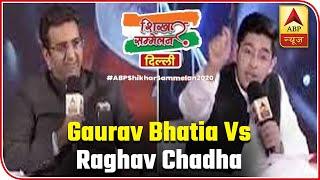 Shikhar Sammelan 2020: Gaurav Bhatia Vs Raghav Chadha Over Delhi's Issues | ABP News