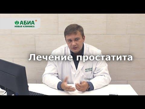 Причины появления кальцинатов предстательной железы