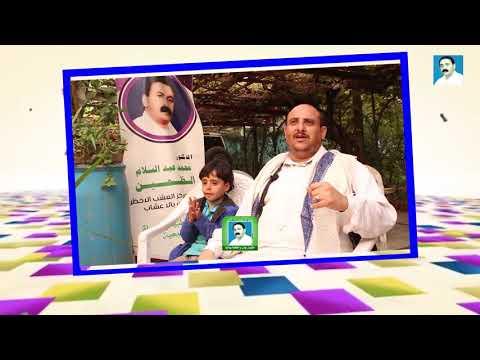شفاء من البهق ـ محمد أحمد علي الاشول ـ ذمار