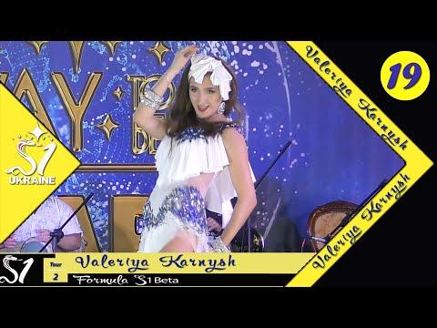 Valeriya Karnysh ⊰⊱ Formula S1 ☆ 2 Tour ☆ Ukraine ★2019 ★