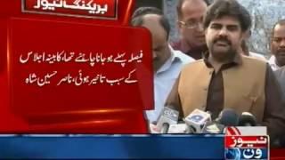 Karachi: Nasir Hussain addresses media after cabinet meeting