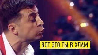 РЖАЧНЫЙ выпуск Вечернего Квартала в котором только Новогодние Приколы   в зале Истерика!