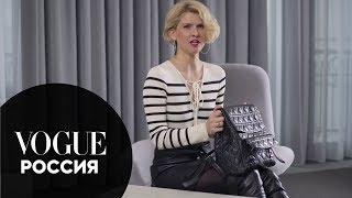 Что в сумке у Полины Киценко?