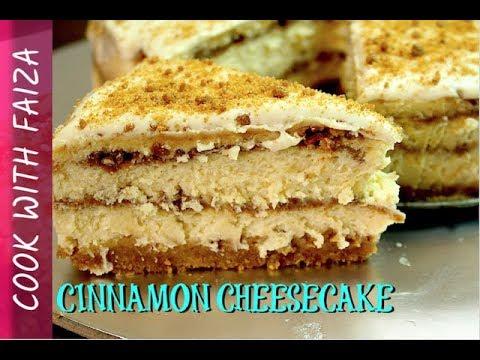 CINNAMON CHEESECAKE – دارچینی چیز کیک – दालचीनी केक *COOK WITH FAIZA*