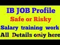 IB job work risk salary training all details