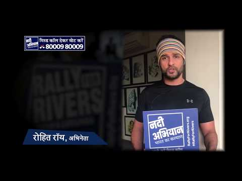 Actor Rohit Roy for Rally for Rivers