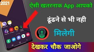 Most Amazing App For Saste Aur Mahnge Mobile You definitely Know In This Year || by technical boss