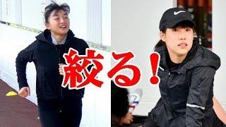 坂本花織選手と三原舞依選手夏合宿を公開した!#KaoriSakamoto