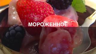 Шнековая соковыжималка  Цептер - видео 1