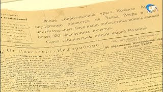 Газета «Новгородская правда» отмечает 75-летие