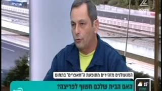 """ארגון המנעולנים בישראל בתכנית """"העולם הבוקר"""""""