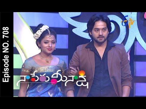 Naa Peru Meenakshi |29th April 2017 | Full Episode No 708 | ETV Telugu