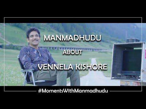 Nagarjuna Akkineni About Vennela Kishore