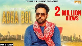 Adha Bol (Full Song) Jagdeep Guraya - New   - YouTube