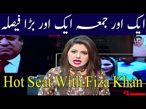 Hot Seat With Dr Fiza Akbar Khan | 12 July 2018 | Kohenoor News
