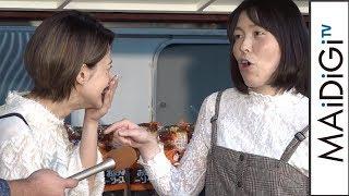 ダレノガレ明美、尼神インター・誠子にダメ出し「口元が…」「OKOSTAND」オープン記念イベント会見