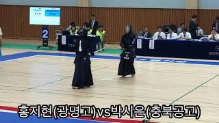 제28회 회장기 전국중.고등학교 검도대회-고등부여자 개인결승전 동영상