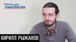 Большая провинциальная политика. Д.Джангиров и К.Рыжанов