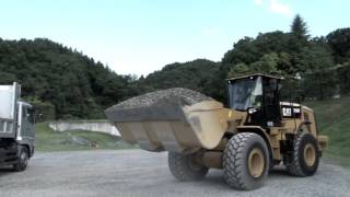 950M Z Wheel Loader Intro