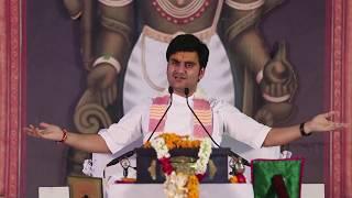 Rukmini Vivah | Day 6, Part 2 | Bhagwat Katha by Indresh Ji Upadhyay in New Delhi
