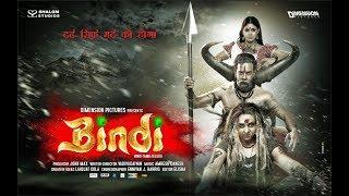 Bindi Trailer