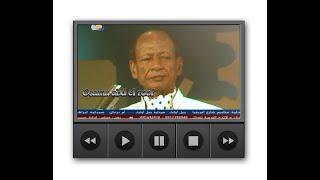 تحميل و مشاهدة حسن عطية «جفاني ليه» MP3