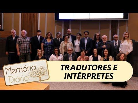 A noite dos tradutores e intérpretes