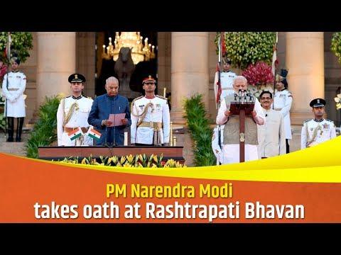 प्रधानमंत्री मोदी राष्ट्रपति भवन में प्रधानमंत्री के दूसरे कार्यकाल के लिए शपथ लेता है