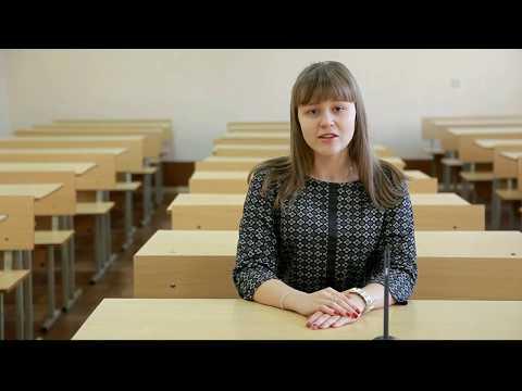 Студенты о выборе профессии ( Факультет дошкольного и начального образования)