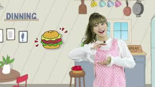 맛있는 김밥과 수제 햄버거 만드는 비법내용