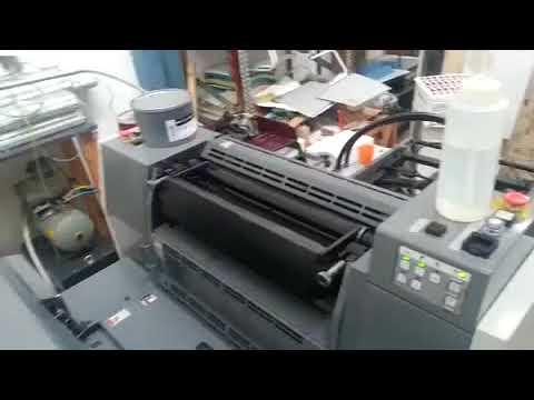 Ryobi 524 GX P80511166