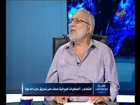 شاهد بالفيديو.. الثامنة مع احمد الطيب / حزب الدعوة ..