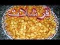 طريقة تحضير قريشلات حلوين | عالم الطبخ المغربي شهيوات مونة| 9richlat