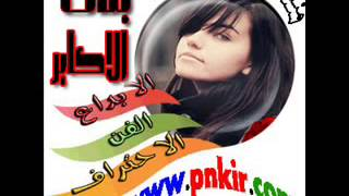 تحميل و مشاهدة اغنية انده يا قلبي مروة نصر شات حب جامد 55 YouTube 2 MP3