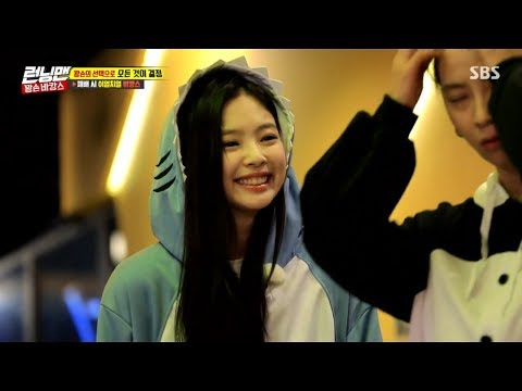BlackPink] Baby Shark Jennie Cute and Funny Moments on Running Man