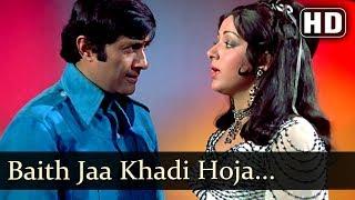 Baith Jaa Khadi Hoja (HD) - Amir Garib Songs - Dev Anand