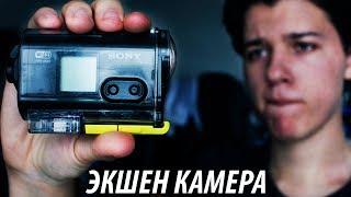 Экшн Камера в 2018 - нужна или блажь ?!