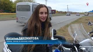 «Навстречу ветру»: Памятник байкерам открыли в Суворовском микрорайоне Ростова