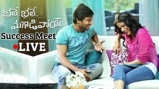 Bhale Bhale Magadivoi Success Meet