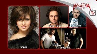 تحميل اغاني أغنية مصر في عنينا - شذى، نادر نور، عمرو جلبت، فريق سنين MP3